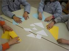 Let´s Tangram Together!
